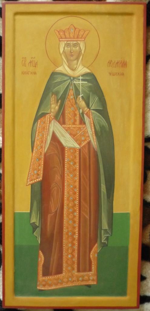икона Святой мученицы Людмилы Чешской