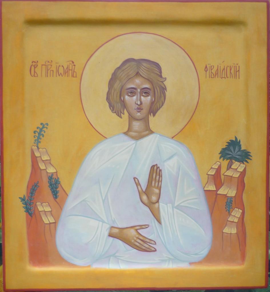 икона Святого Преподобного Иоанна Фиваидского