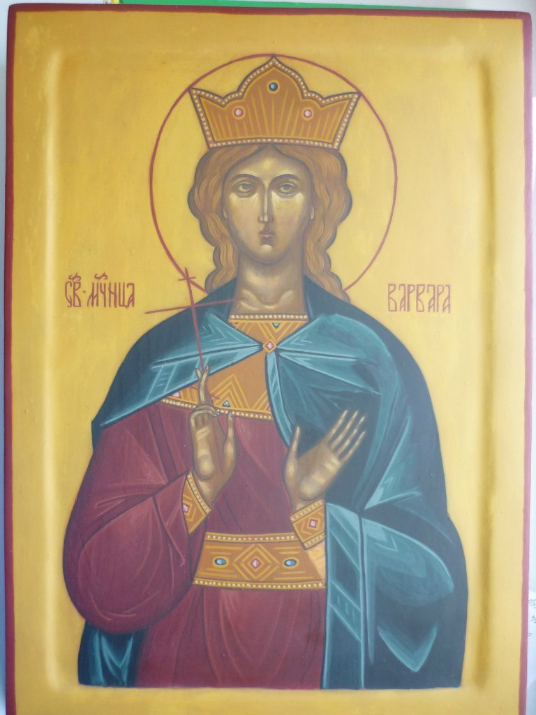 икона Святой Великомученицы Варвары