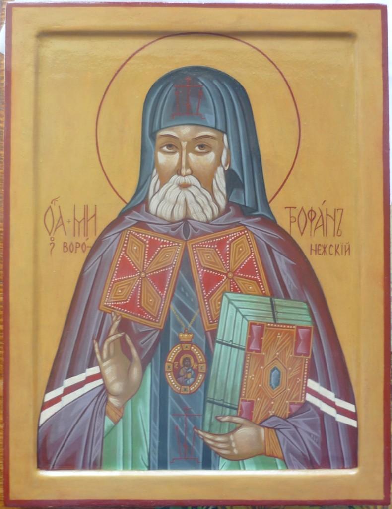 икона Святого Митрофана Воронежского