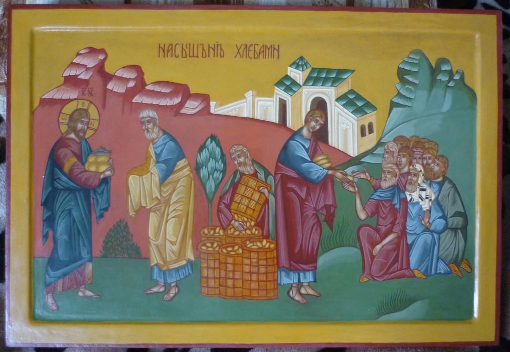 Икона на Евангельский сюжет «Насыщение хлебами», размер 36 см. на 52 см