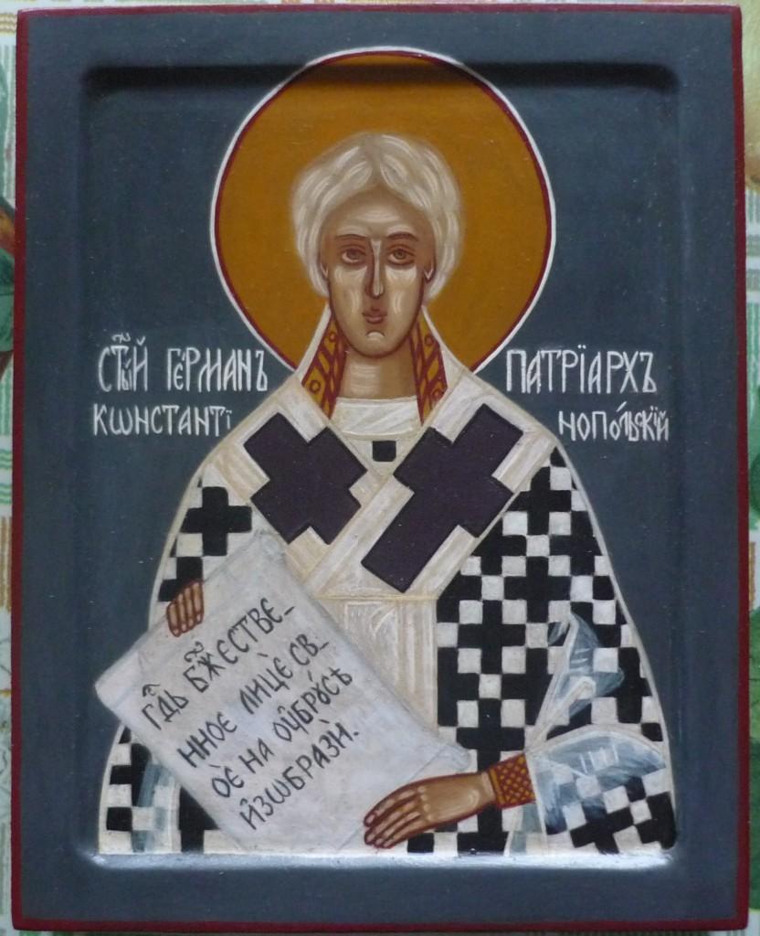 икона Святого Германа Патриарха Константинопольского, размер размер 16 на 20 см.