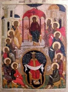 """икона """"Сошествие Святого Духа на апостолов""""(Псков)"""