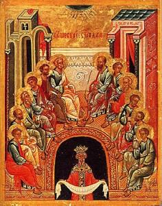 """икона """"Сошествие Святого Духа на апостолов"""" (Новгород)"""